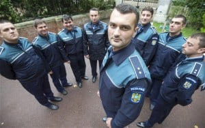 Autoritati Romania