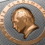 Iphone 6S cu figura lui Vladimir Putin