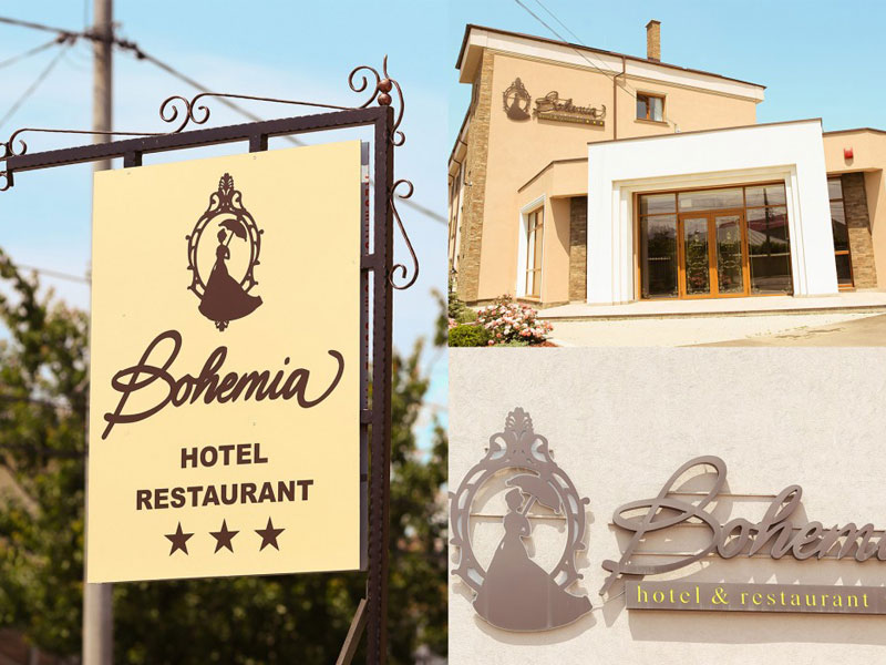 Hotel Bohemia, cazare in Bacau